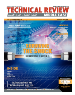 Technical Review Middle East (TRME)